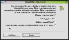 OpenOffice.org in Arabic (for testing only)